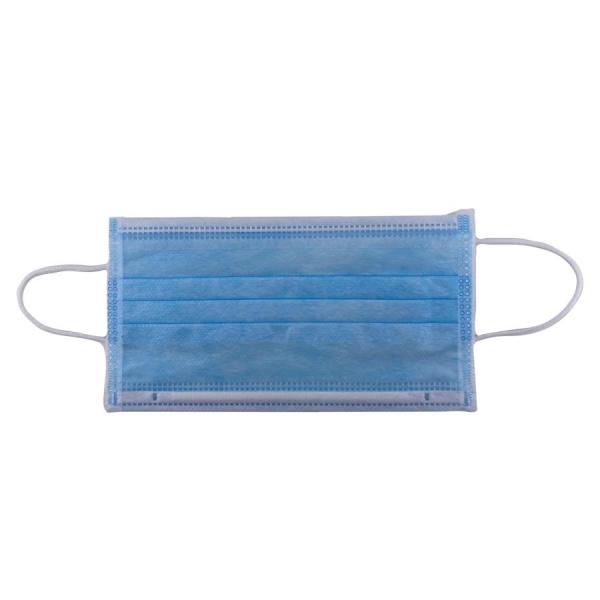 Medizinischer OP Mundschutz, mit Gummizug, 5 Stück